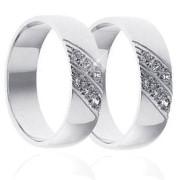 Snubní prsteny - bílé zlato 04.B768