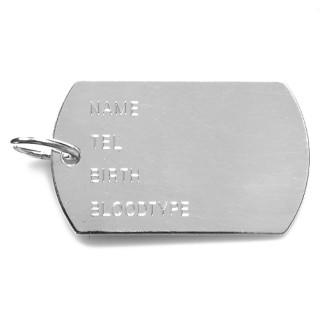 Stříbrná destička s textem 000.00009