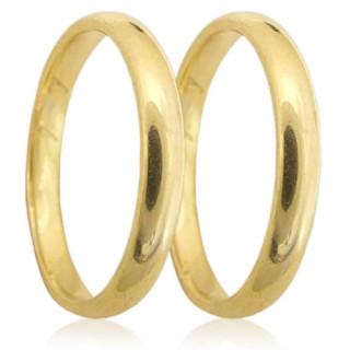 Snubní prsteny ze žlutého zlata - hladké úzké 04.B192