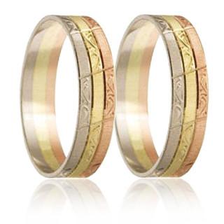 Snubní prsteny - kombinace zlata 04.B251