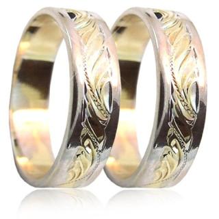 Snubní prsteny v kombinaci zlata 04.B16