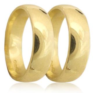 Snubní prsteny ze žlutého zlata - hladký široký B190